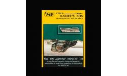 Lightning English Electric (BAC). Конверсионный набор (AIRFIX) - CMK 4022 1/48
