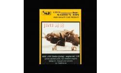 J1N1-S Nakajima, Gekko, Irving. Конверсионный набор (TAMIYA) - CMK 4095 1/48