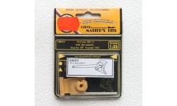 Ствол металлический для КВ-1 обр. 1942-го года - CMK HB019 1/35