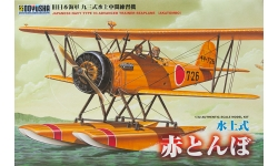 K5Y2 Yokosuka, Akatombo - DOYUSHA 32-AKF-3900 1/32