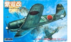 N1K2-J Kawanishi, Shiden KAI - DOYUSHA 32-GEO-3900 1/32