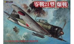 A6M2b Type 21 Mitsubishi - DOYUSHA 32-ZEB-3900 1/32