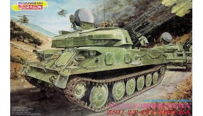 ЗСУ-23-4В1 УВЗ, Шилка - DRAGON 3521 1/35