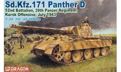 Panther, Panzerkampfwagen V, Sd.Kfz. 171, Ausf. D, MAN - DRAGON 6164 1/35