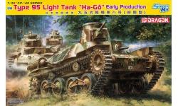 Type 95 Ha-Go Mitsubishi - DRAGON 6767 1/35