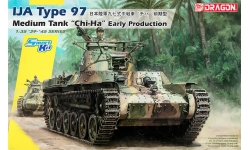 Type 97 Chi-Ha Mitsubishi - DRAGON 6870 1/35
