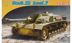 Sturmgeschütz III, Sd.Kfz. 142/1 Ausf. F, StuG III - DRAGON 7286 1/72