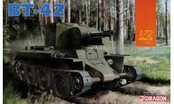 BT-42 Valtion Tykkitehdas (VTT) / ХПЗ - DRAGON 7565 1/72