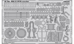 Фототравление для МиГ-21ПФМ (EDUARD) - EDUARD 48783 1/48
