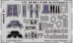 Фототравление для Су-33 Сухой (ЗВЕЗДА) - EDUARD SS580 1/72