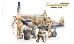 Фигурки пилотов ВВС США периода Второй Мирововй Войны - EDUARD 8502 1/48