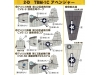 TBM-1C Grumman (GM), Avenger - F-TOYS CONFECT WKC VS10-3 1/144