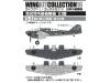 Ki-46-III Mitsubishi - F-TOYS CONFECT WKC-16-2 1/144