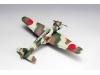 Ki-15-I Mitsubishi - FINE MOLDS FB23 1/48