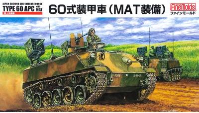 Type 60 APC Mitsubishi & Type 64 MAT - FINE MOLDS FM53 1/35
