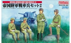 Танковый экипаж Императорской армии Японии. Часть 2. Набор фигурок - FINE MOLDS FM23 1/35