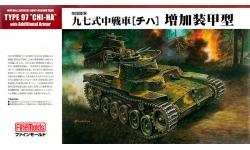 Type 97 Chi-Ha Mitsubishi - FINE MOLDS FM27 1/35
