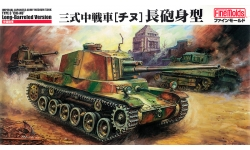 Type 3 Chi-Nu Mitsubishi - FINE MOLDS FM29 1/35