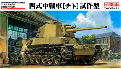Type 4 Chi-To Mitsubishi - FINE MOLDS FM32 1/35