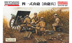 Type 41 75-mm Mountain Gun - FINE MOLDS FM38 1/35