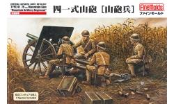 Type 41 75-mm Mountain Gun - FINE MOLDS FM38 1/35