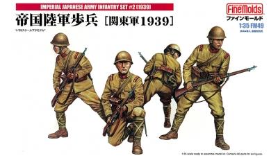 Пехотинцы Квантунской армии, 1939-й год. Часть 2. Набор фигурок - FINE MOLDS FM49 1/35