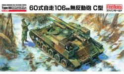 Type 60 Self-propelled 106 mm Gun Komatsu - FINE MOLDS FM51 1/35