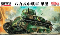 Type 89A (Kou) I-Go Mitsubishi - FINE MOLDS FM56 1/35