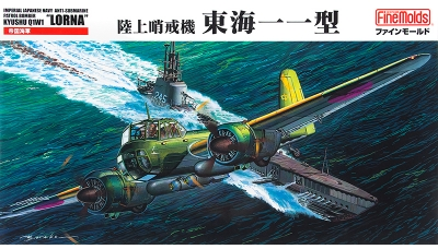 Q1W1 Model 11 Kyushu, Tokai - FINE MOLDS FP27 1/72