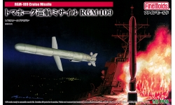 RGM-109C Tomahawk (TLAM-C) Block II/IIA, General Dynamics - FINE MOLDS FP29 1/72