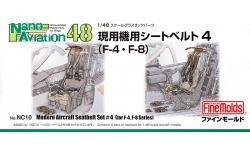 Ремни пристяжные. Современная авиация. Часть 4 (F-4, F-8) - FINE MOLDS NС10 Nano Aviation 1/48