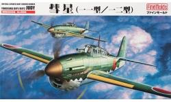 D4Y1 Model 11 & D4Y2 Model 12 Yokosuka - FINE MOLDS FB1 1/48