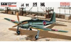 A7M1 Mitsubishi - FINE MOLDS FB11 1/48