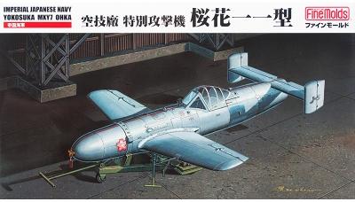 MXY7 Model 11 Kugisho/Yokosuka, Ohka - FINE MOLDS FB15 1/48