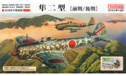 Ki-43-IIa (Kou) & IIb (Otsu) Nakajima, Hayabusa - FINE MOLDS FB17 1/48