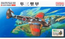 Ki-43-IIIa (Kou) Nakajima, Hayabusa - FINE MOLDS FB18 1/48