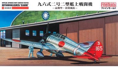 A5M2b Type 22 Mitsubishi - FINE MOLDS FB20 1/48