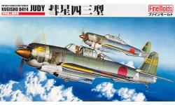 D4Y4 Model 43 Yokosuka - FINE MOLDS FB8 1/48