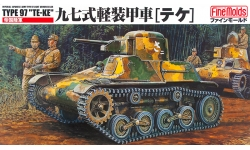 Type 97 Te-Ke TG&E - FINE MOLDS FM10 1/35