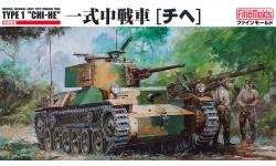 Type 1 Chi-He Mitsubishi - FINE MOLDS FM12 1/35