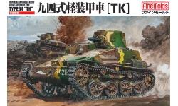 Type 94 TK TG&E - FINE MOLDS FM17 1/35
