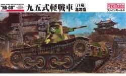 Type 95 Ha-Go Mitsubishi - FINE MOLDS FM18 1/35