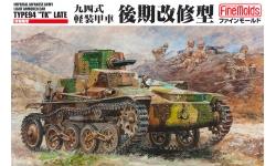Type 94 TK TG&E - FINE MOLDS FM19 1/35
