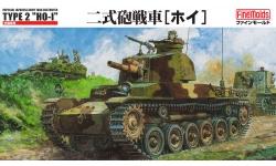 Type 2 Ho-I Mitsubishi - FINE MOLDS FM24 1/35