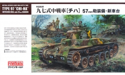 Type 97 Chi-Ha Mitsubishi - FINE MOLDS FM25 1/35