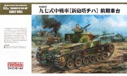 Type 97 KAI Shinhoto Chi-Ha Mitsubishi - FINE MOLDS FM26 1/35