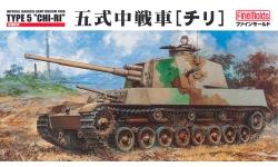 Type 5 Chi-Ri Mitsubishi - FINE MOLDS FM28 1/35