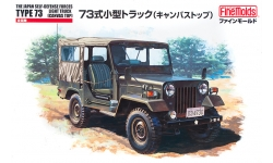 Type 73 Light Truck Mitsubishi - FINE MOLDS FM34 1/35