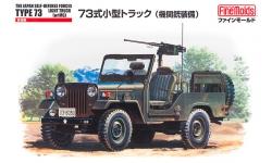 Type 73 Light Truck Mitsubishi - FINE MOLDS FM35 1/35