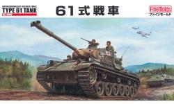 Type 61 MBT Mitsubishi - FINE MOLDS FM43 1/35